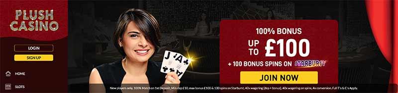 plush casino interface screenshot