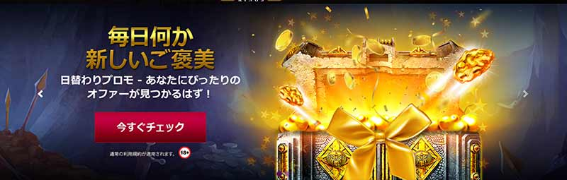 winning kings bonus screenshot