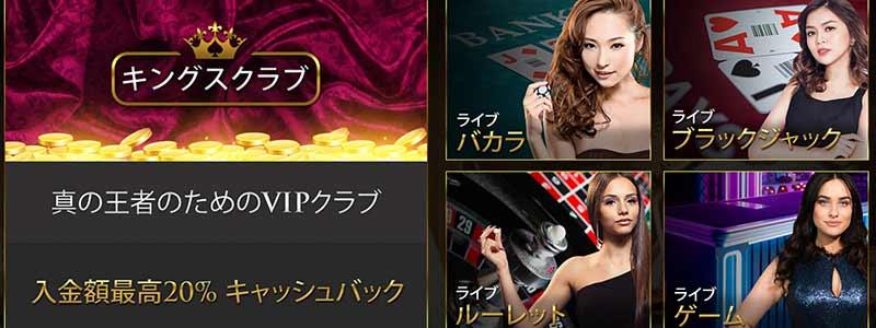 winning kings games screenshot