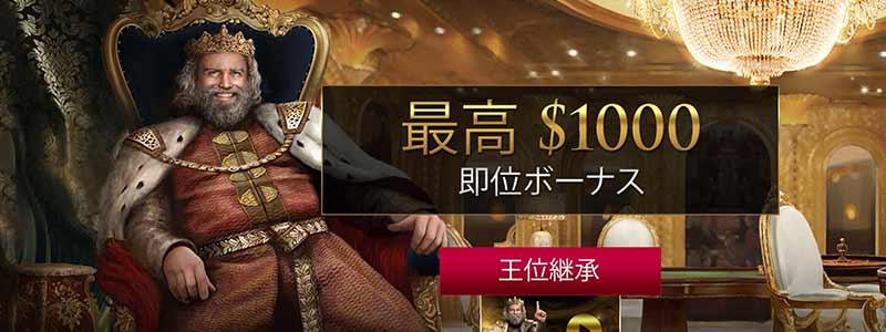 winning kings interface screenshot